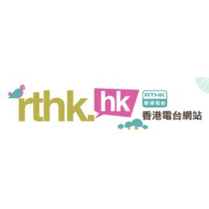 RTHK.HK